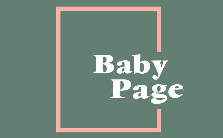 babypage